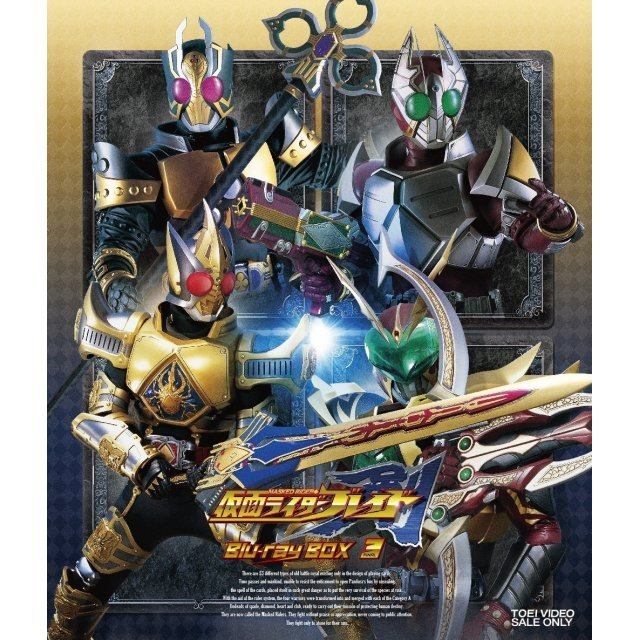 Kamen Rider Blade Blu-ray Box Vol.3