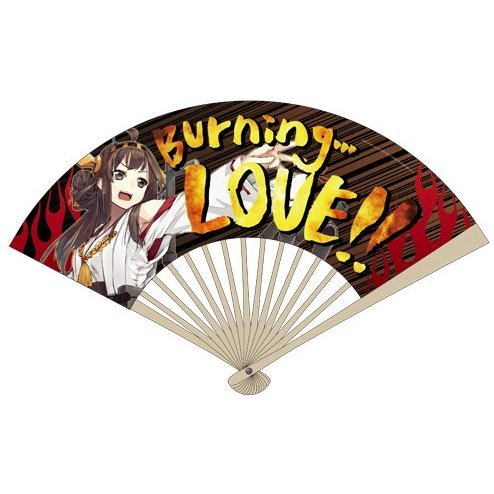 Kantai Collection Folding Fan: Kongou