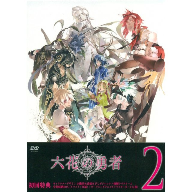 Rokka No Yuusha Vol.2