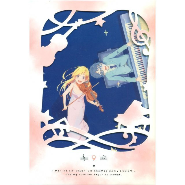 Shigatsu Wa Kimi No Uso Vol.9 [DVD+CD Limited Edition]