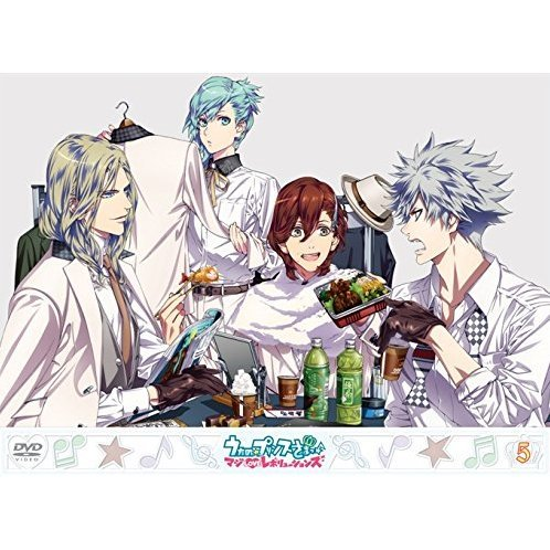 Uta No Prince-sama Maji Love Revolutions Vol.5 [DVD+CD]