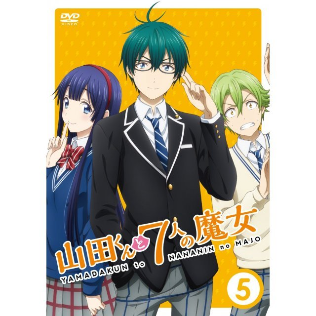 Yamada-kun And The Seven Witches Vol.5