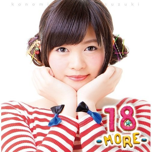 18 - More [CD+DVD]