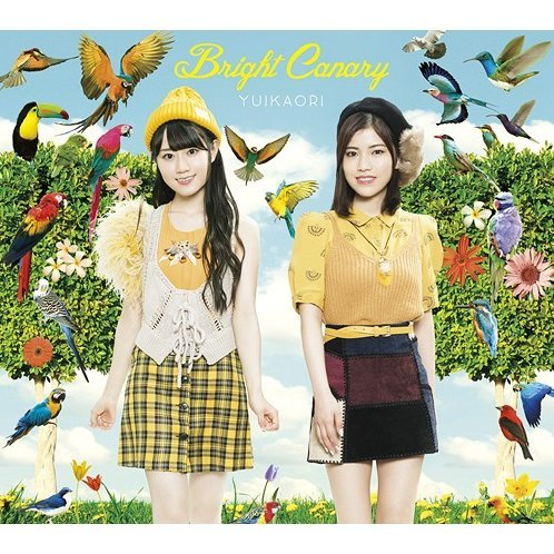 Bright Canary [CD+DVD]