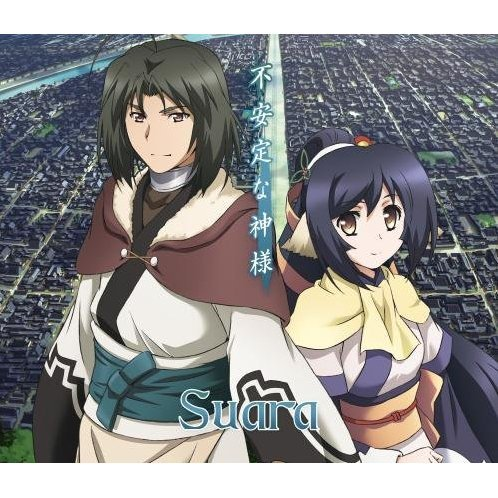 Fuantei Na Kamisama [CD+DVD Limited Edition]