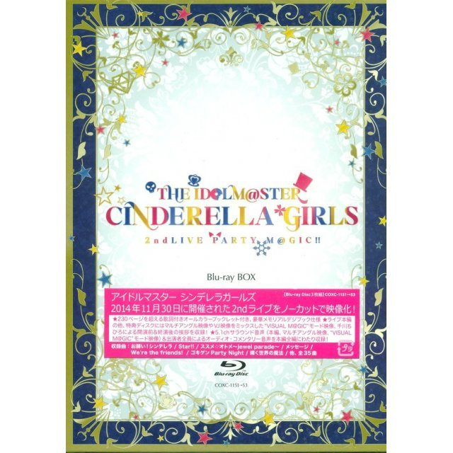 Idolm@Ster Cinderella Girls 2nd Live Party M@GIC Blu-ray Box [Limited Edition]