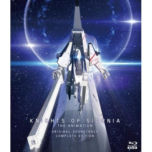 Knights of Sidonia Complete Soundtrack [Blu-ray BDM]