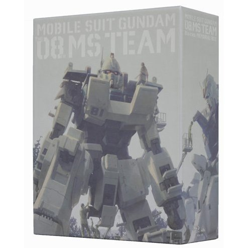 Mobile Suit Gundam: The 08th MS Team Blu-ray Memorial Box [Limited Edition]