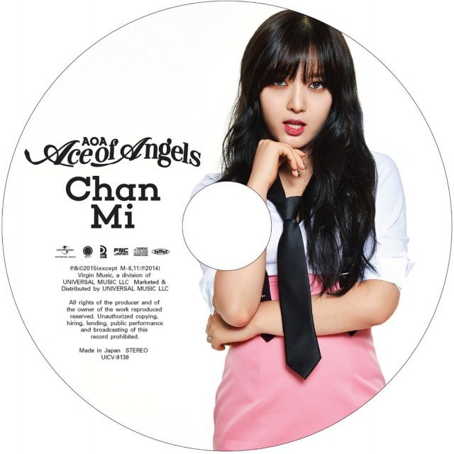 Ace Of Angels [Limited Low-priced Edition Chanmi Ver.]