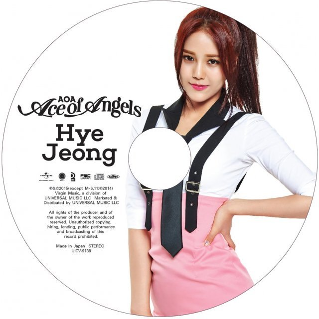 Ace Of Angels [Limited Low-priced Edition Hyejeong Ver.]