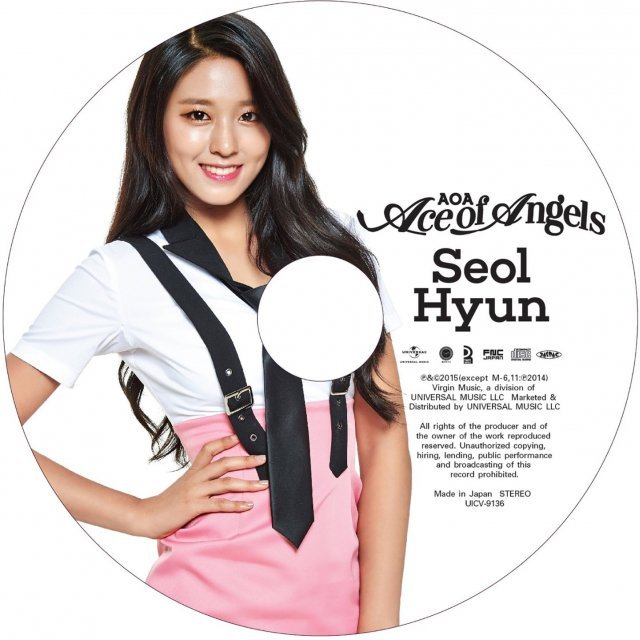 Ace of Angels [Limited Low-priced Edition Seolhyun Ver.]