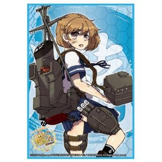 Bushiroad Sleeve Collection High-grade Vol. 909 Kantai Collection: Oboro