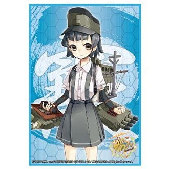 Bushiroad Sleeve Collection High-grade Vol. 910 Kantai Collection: Arare
