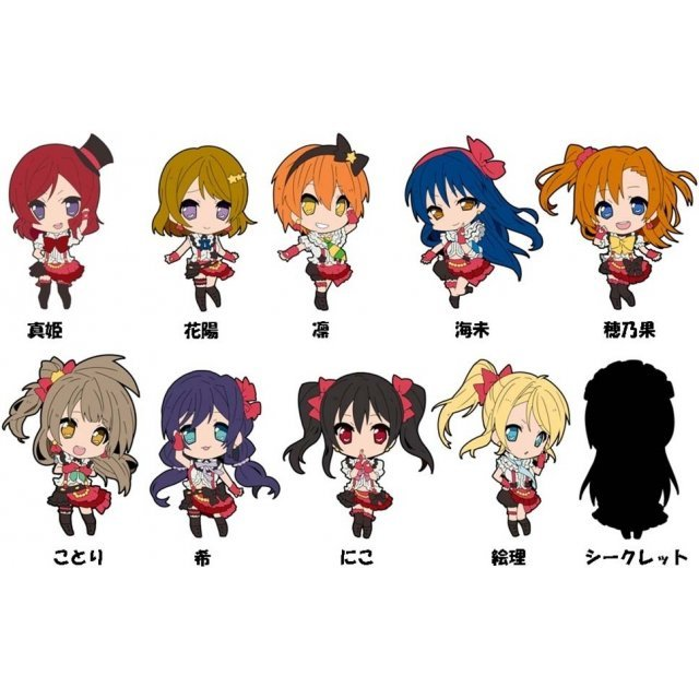 Love Live! Trading Rubber Strap (Set of 10 pieces) (Re-run)