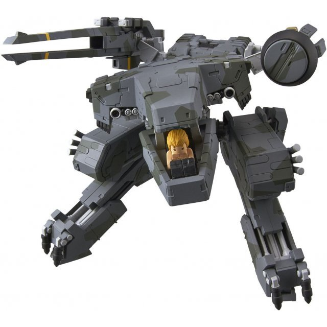 Variable Action D-Spec Metal Gear Solid: Metal Gear REX