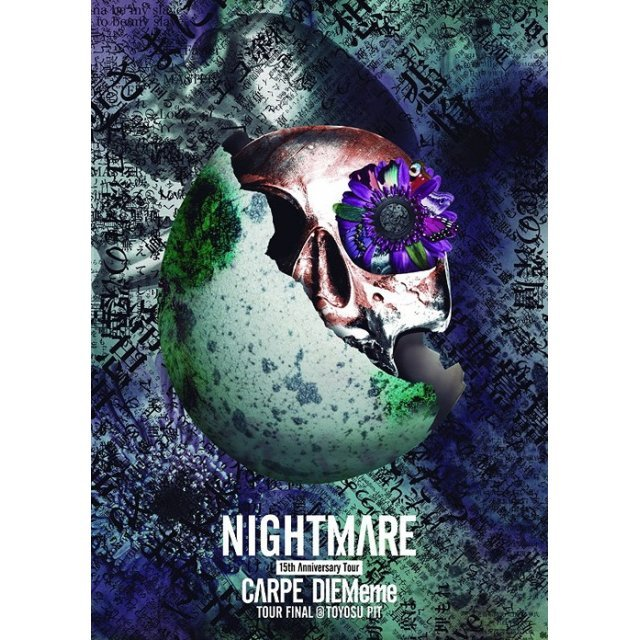 15th Anniversary Tour Carpe Diememe Tour Final at Toyosu Pit [Limited Edition]