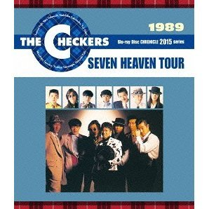 Blu-ray Disc Chronicle 1989 Seven Heaven Tour