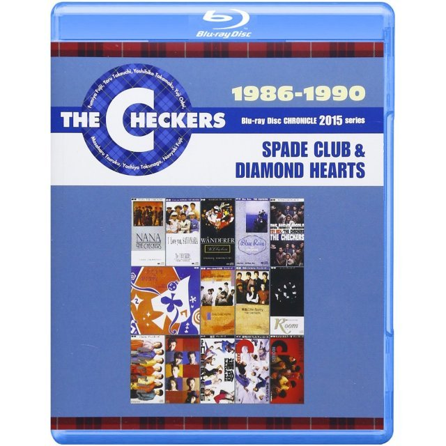Blu-ray Disc Chronicle 1986-1990 Spade Club & Diamond Hearts