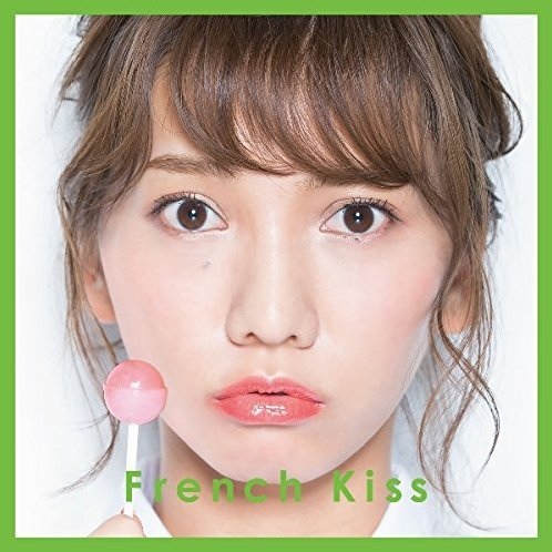 French Kiss [CD+DVD Limited Edition Type B]