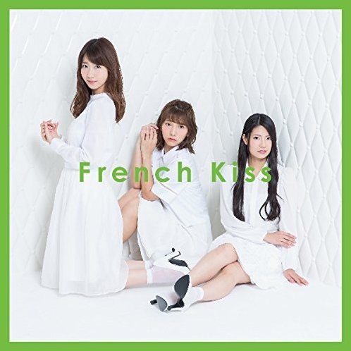 French Kiss [CD+DVD Type B]