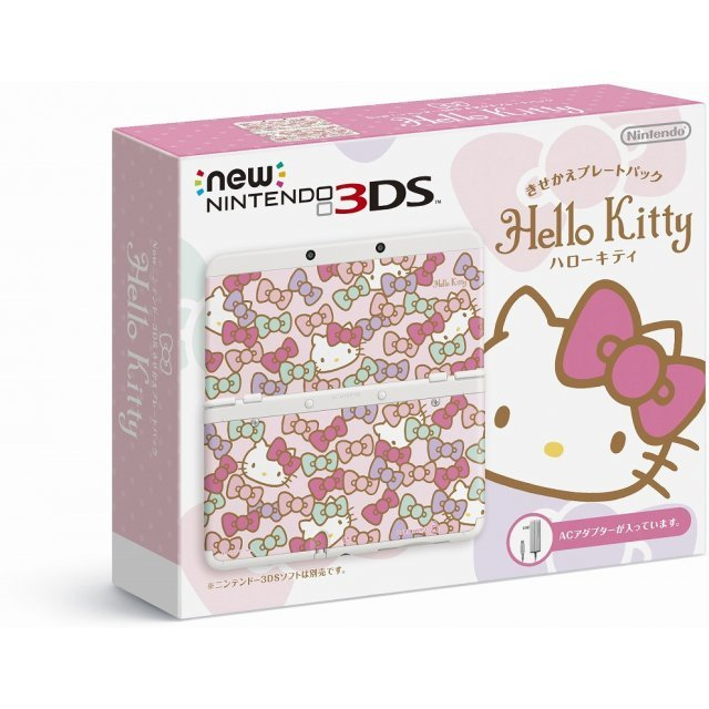 New Nintendo 3DS Cover Plates Pack (Hello Kitty)