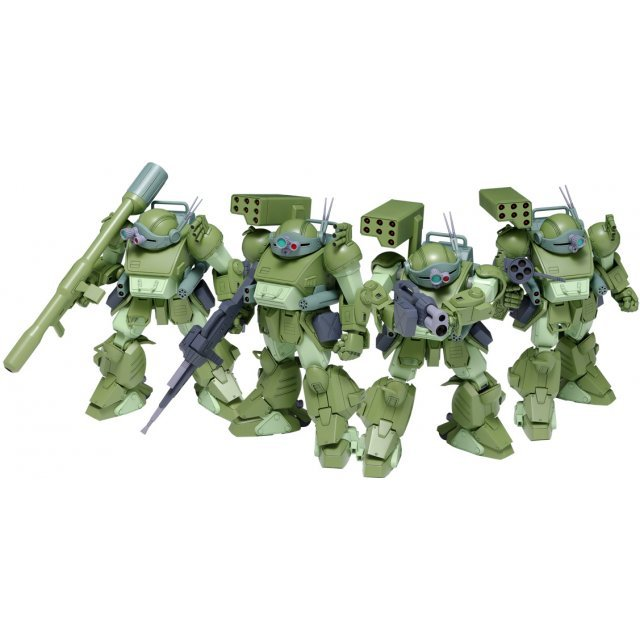 Votoms: Scope Dog Turbo Custom The Last Red Shoulder (4 Set)