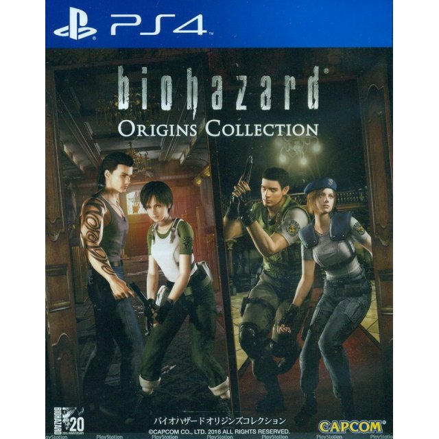 Biohazard Origins Collection (English & Japanese Subs)