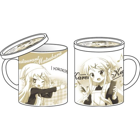 Hello!! Kiniro Mosaic Mug Cup with Cover: Waitress Karen