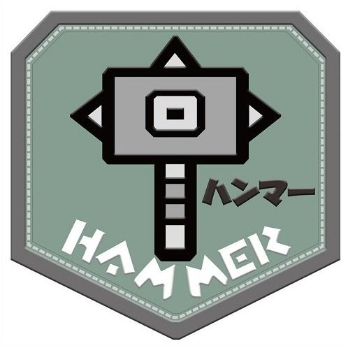 Monster Hunter Vol. 3 Weapon Icon Patch: Hammer