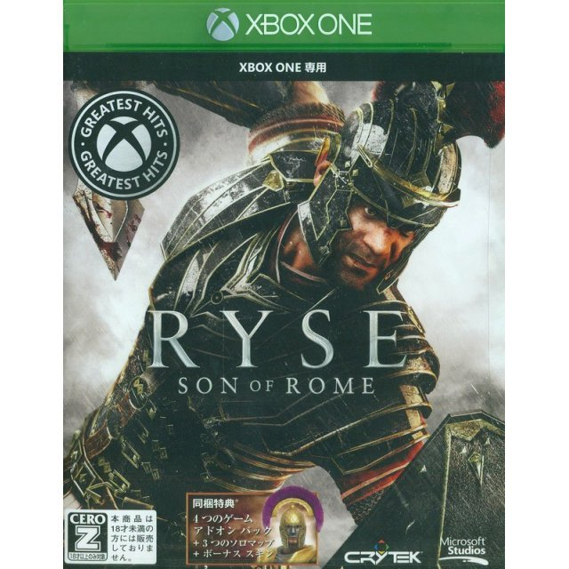 Ryse: Son of Rome (Greatest Hits)