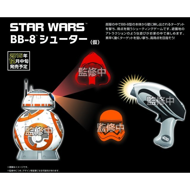 Star Wars BB-8 Shooter