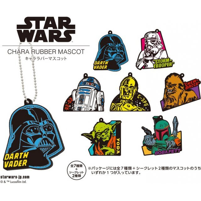 Star Wars Chara Rubber Mascot (Set of 8 pieces)