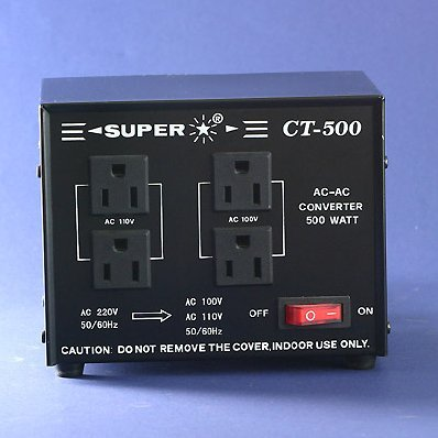 SuperStar Power Converter 220V to 110V (500W)