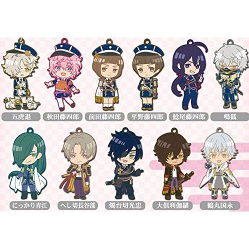 Touken Ranbu -ONLINE- Chibi Touken Danshi Rubber Strap Collection Vol. 2 (Set of 12 pieces) (Re-run)