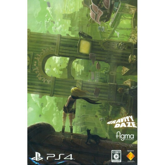 Gravity Daze [Collector's Edition]