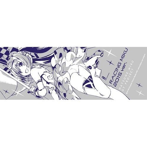 Hatsune Miku GT Project Sports Towel 2: Hatsune Miku Racing Ver. 2015