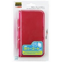 Rubber Coat Cover for New 3DS LL (Red)