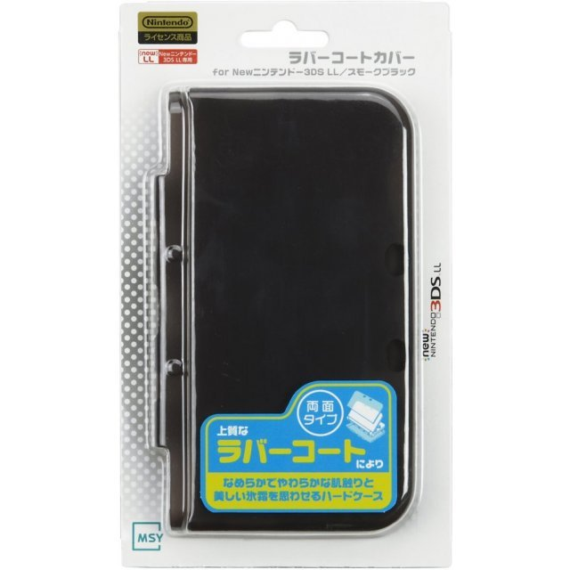 Rubber Coat Cover for New 3DS LL (Smoke Black)