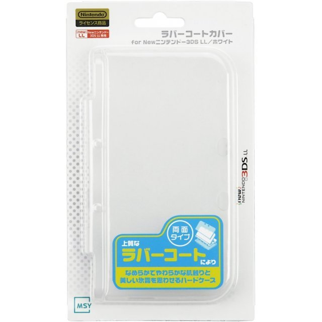 Rubber Coat Cover for New 3DS LL (White)