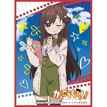 School-Live! Chara Sleeve Collection Mat Series No. MT171: Wakasa Yuri