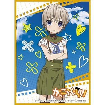 School-Live! Chara Sleeve Collection Mat Series No. MT172: Naoki Miki