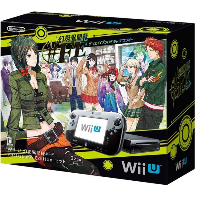 Wii U Genei Ibunroku#FE [Fortissimo Edition Bundle Set]