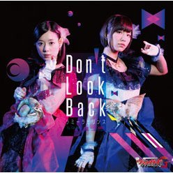 Don't Look Back [CD+Blu-ray Limited Edition]