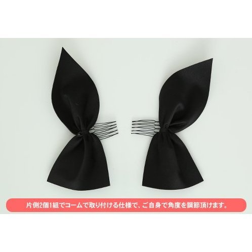 Fate/stay Night [UB] Ribbon Hair Accessory: Tohsaka Rin