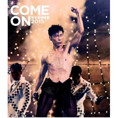 Hui Chi On Come On Concert