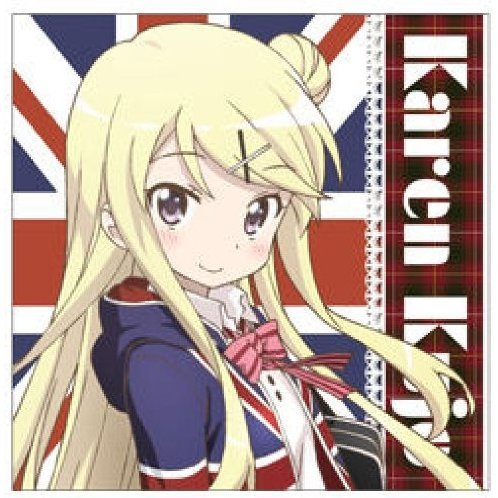 Kiniro Mosaic Cushion Cover: Kujo Karen