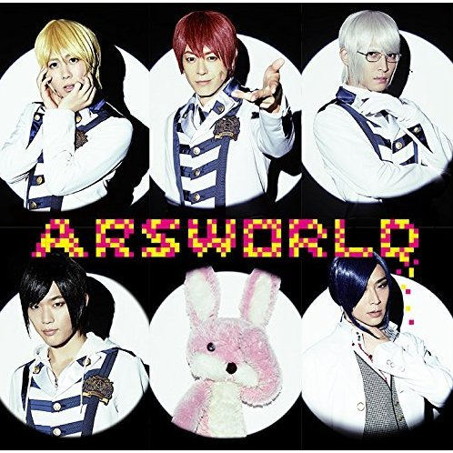 Arsworld [CD+DVD Limited Edition Type A]