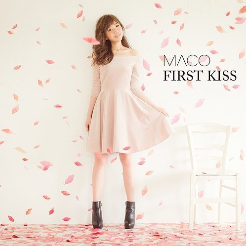 First Kiss [CD+DVD Limited Edition]