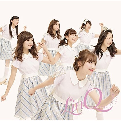 Frontier - Linq Dai 3 Gakushou [CD+Blu-ray Limited Edition Type B]