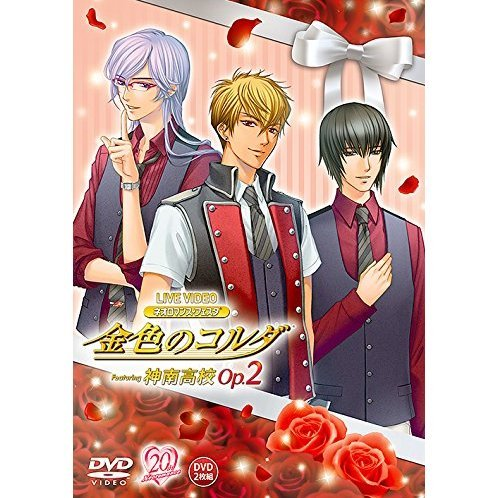 Live Video Neoromance Festa Kiniro No Corda Featuring Jinnan Koukou Op.2 Deluxe Edition [2DVD+CD Limited Edition]